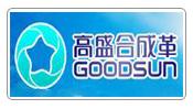 林德伟特合作客户:浙江高盛合成革