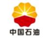 林德伟特合作客户:中国石油