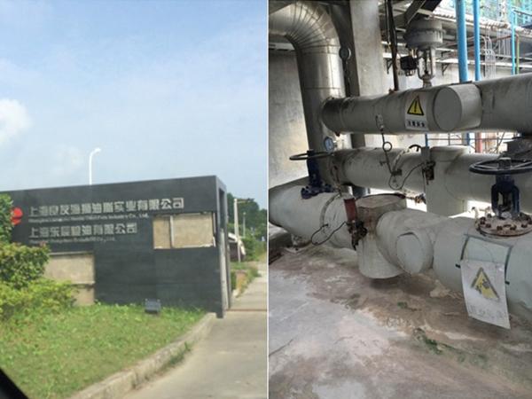 上海东辰粮油—总管减压站—波纹管截止阀改造